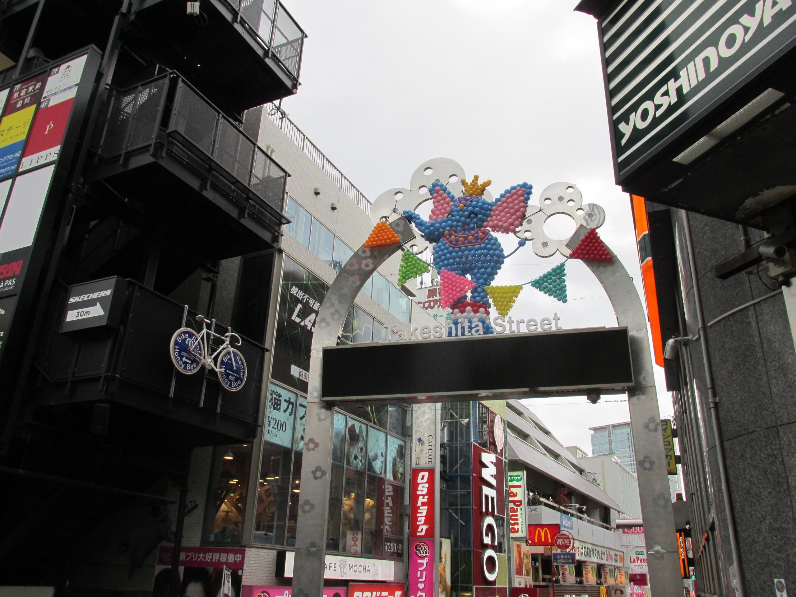Takeshita